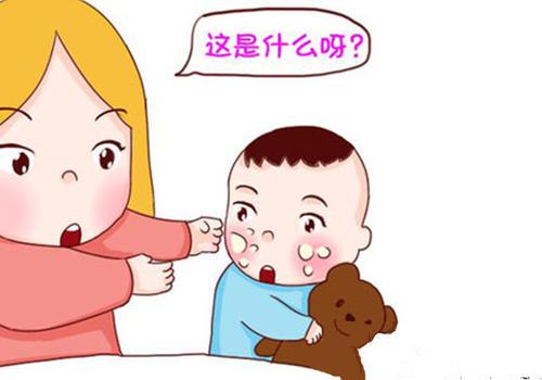白癜风病因