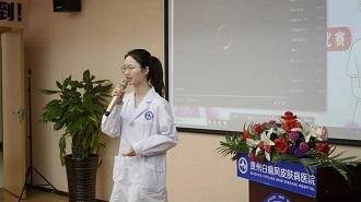 庆祝我院2021优秀护士颁奖典礼暨护士节演讲比赛圆满成功!